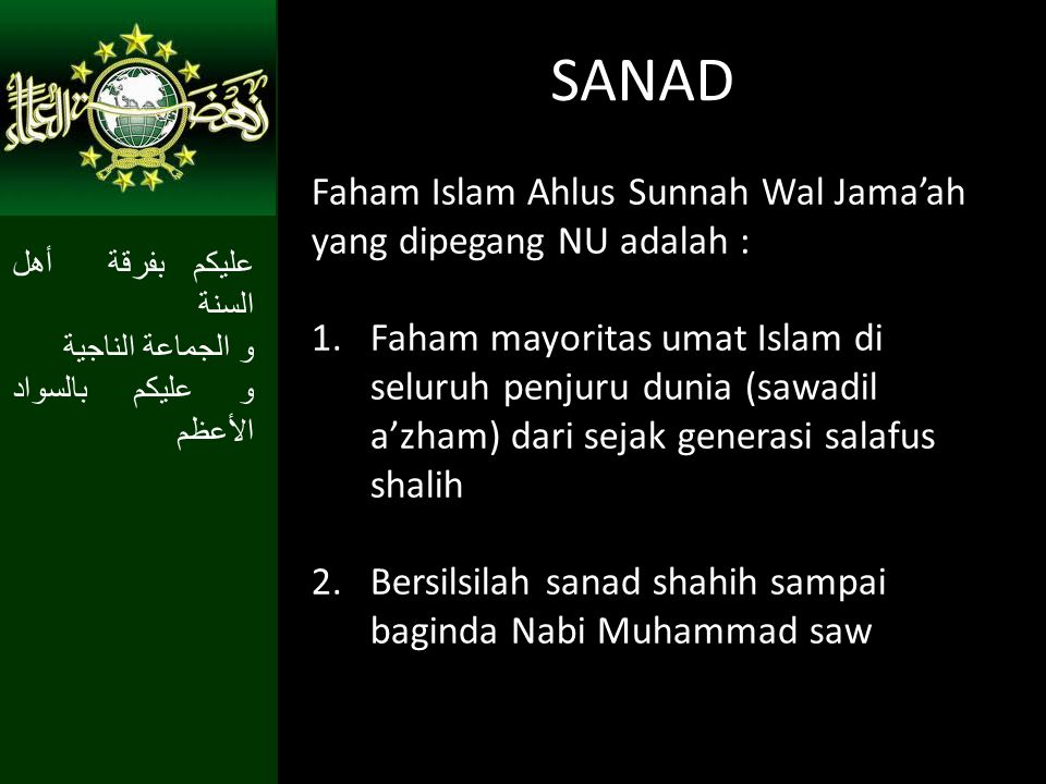 SANAD Faham Islam Ahlus Sunnah Wal Jama'ah yang dipegang NU adalah :