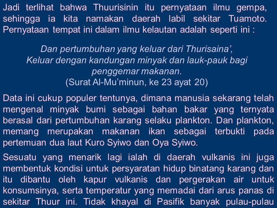 Dan pertumbuhan yang keluar dari Thurisaina',