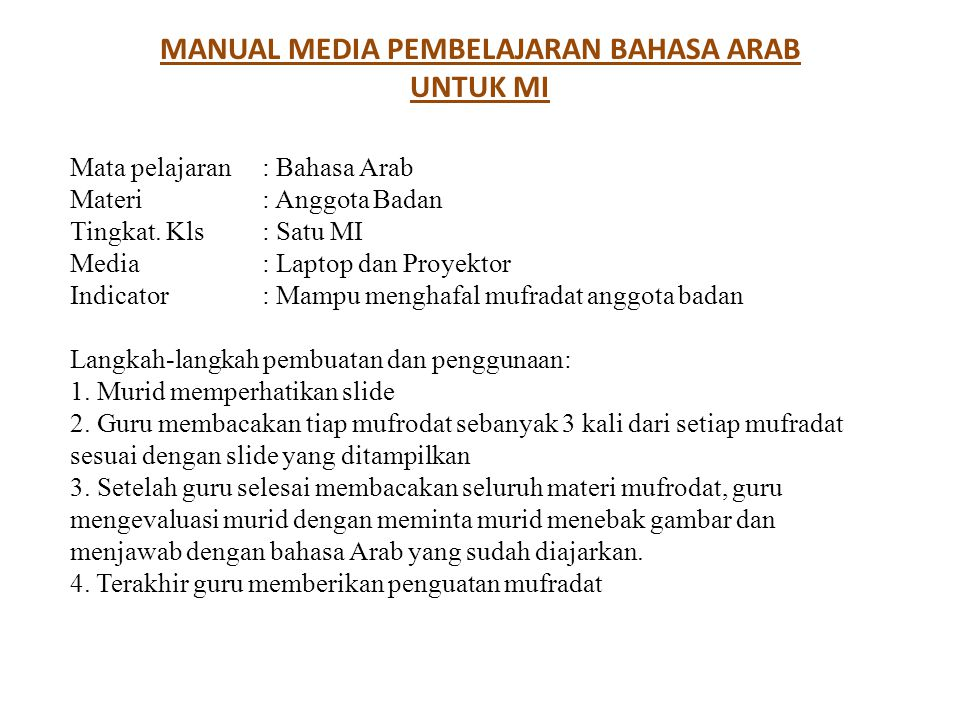 MANUAL MEDIA PEMBELAJARAN BAHASA ARAB