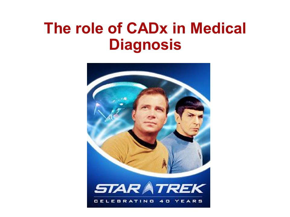The role of CADx in Medical Diagnosis