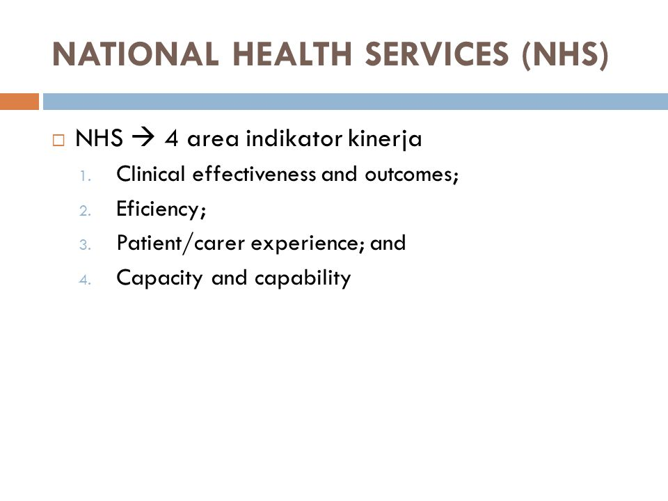 NATIONAL HEALTH SERVICES (NHS)