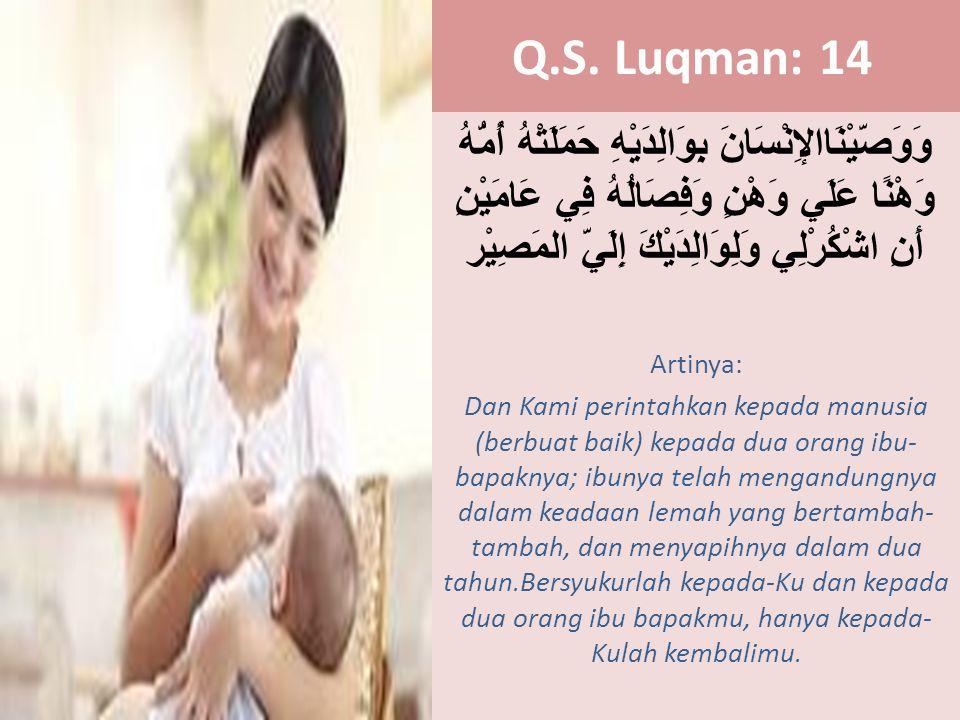 Q.S. Luqman: 14