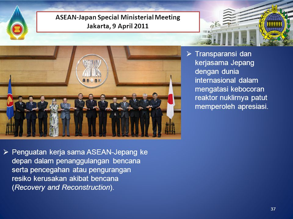 ASEAN-Japan Special Ministerial Meeting