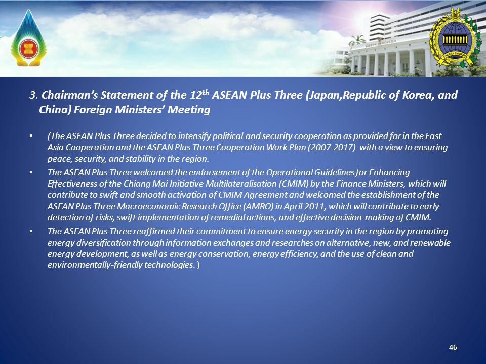 3. Chairman's Statement of the 12th ASEAN Plus Three (Japan,Republic of Korea, and China) Foreign Ministers' Meeting