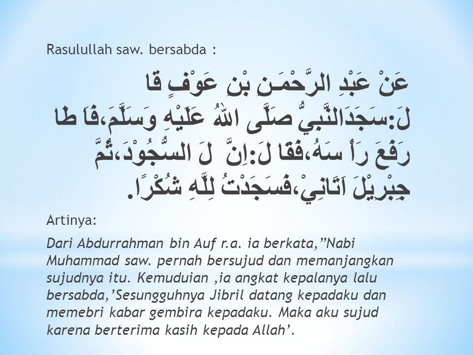 Rasulullah saw. bersabda :