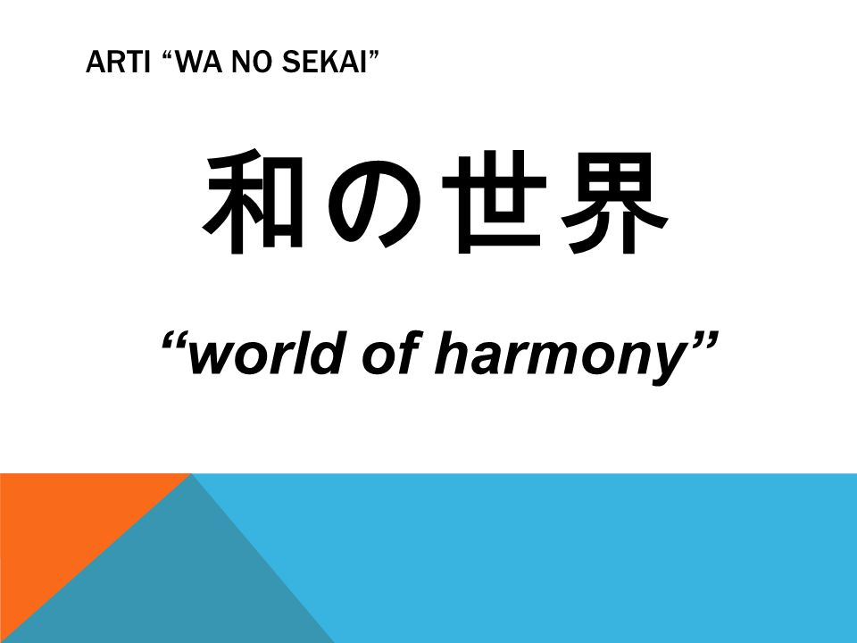Arti Wa no Sekai 和の世界 world of harmony