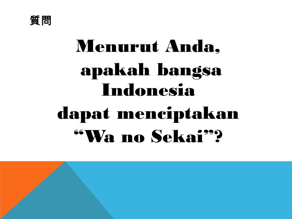 Menurut Anda, apakah bangsa Indonesia dapat menciptakan Wa no Sekai