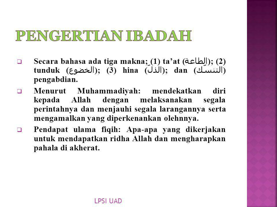 Pengertian Ibadah Secara bahasa ada tiga makna; (1) ta'at (الطاعة); (2) tunduk (الخضوع); (3) hina (الذلّ); dan (التنسّك) pengabdian.