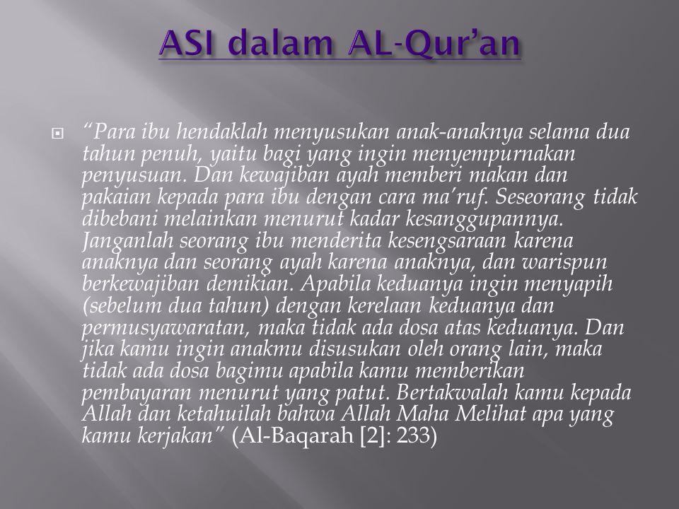 ASI dalam AL-Qur'an