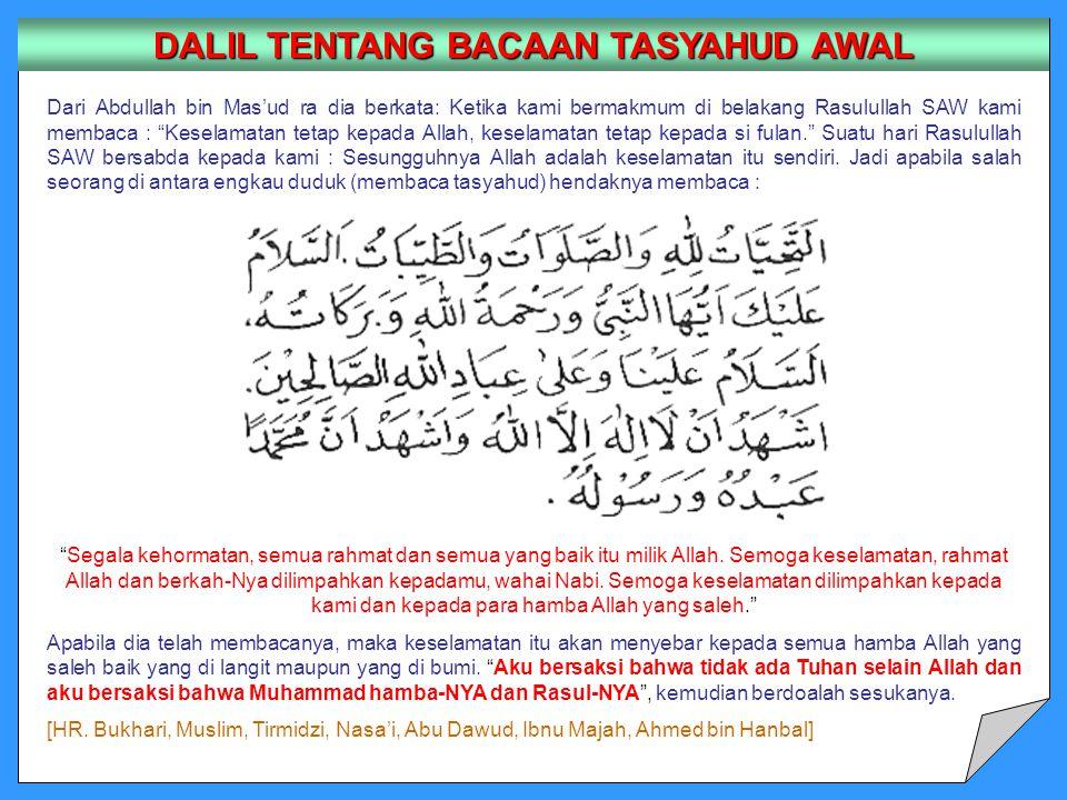 DALIL TENTANG BACAAN TASYAHUD AWAL