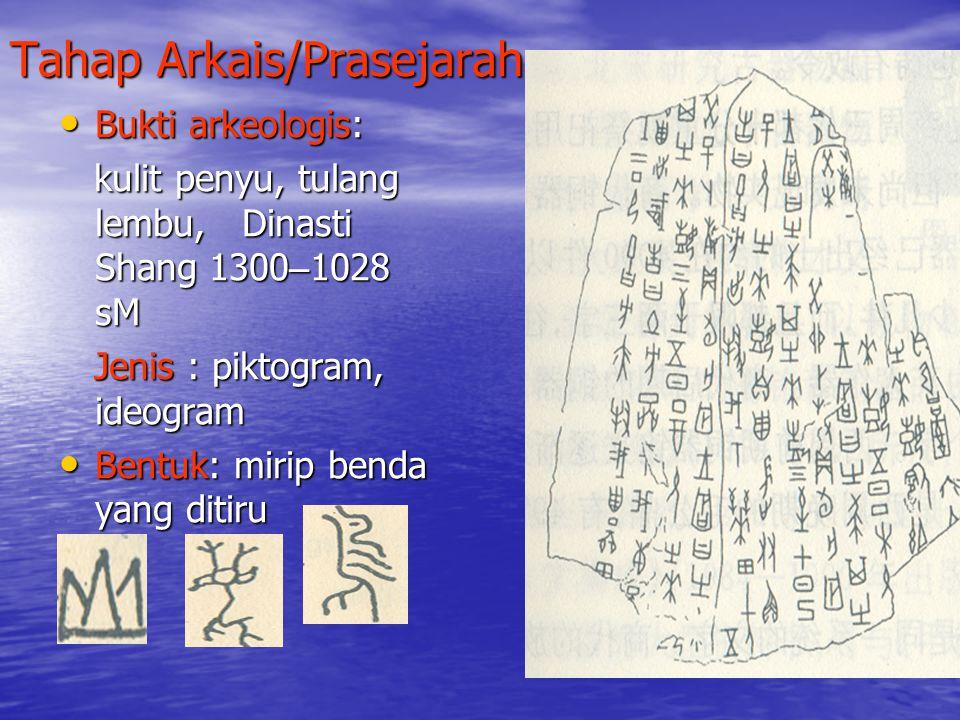 Tahap Arkais/Prasejarah