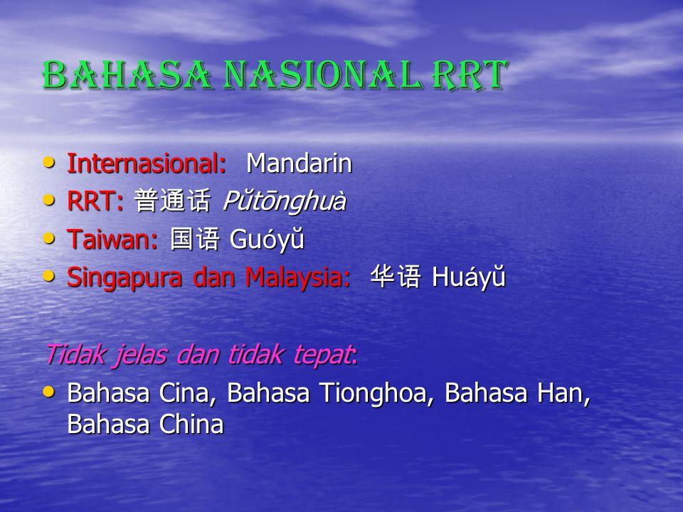Bahasa Nasional RRT Internasional: Mandarin RRT: 普通话 Pŭtōnghuà