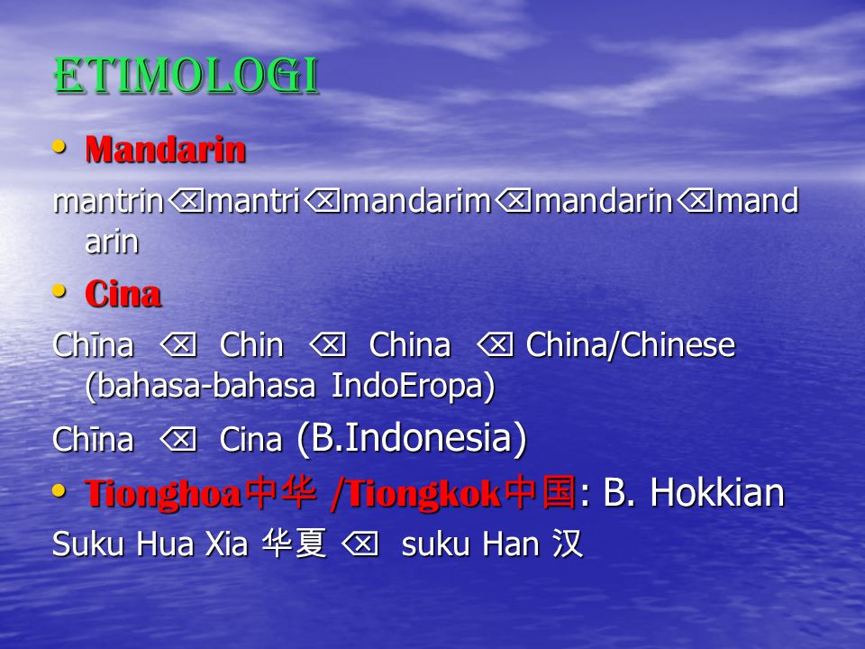 Etimologi Mandarin Cina Tionghoa中华 /Tiongkok中国: B. Hokkian