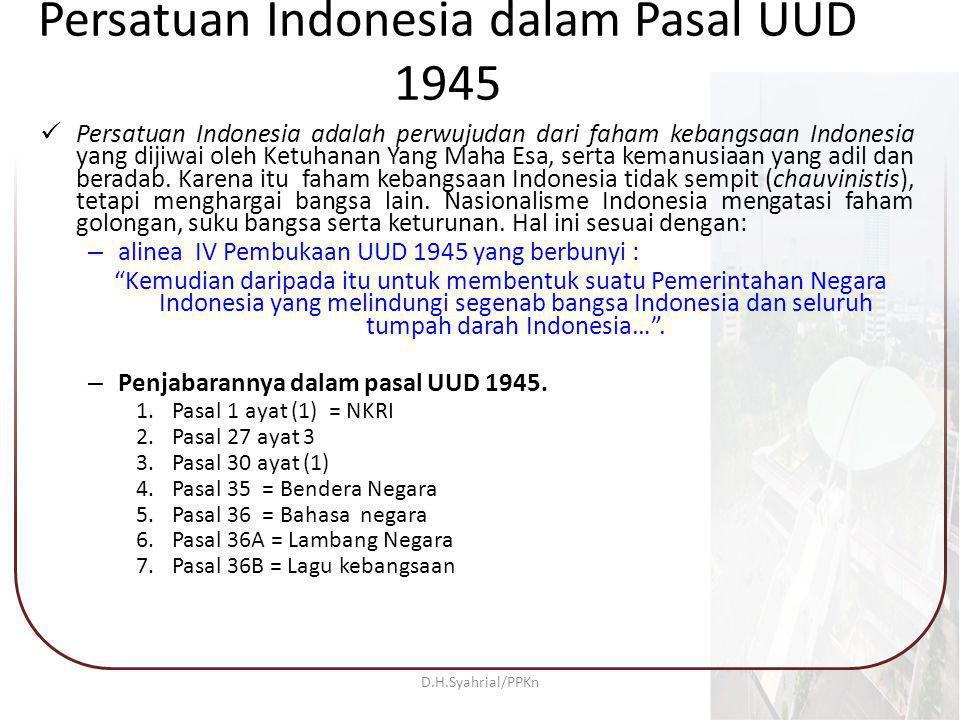 Persatuan Indonesia dalam Pasal UUD 1945