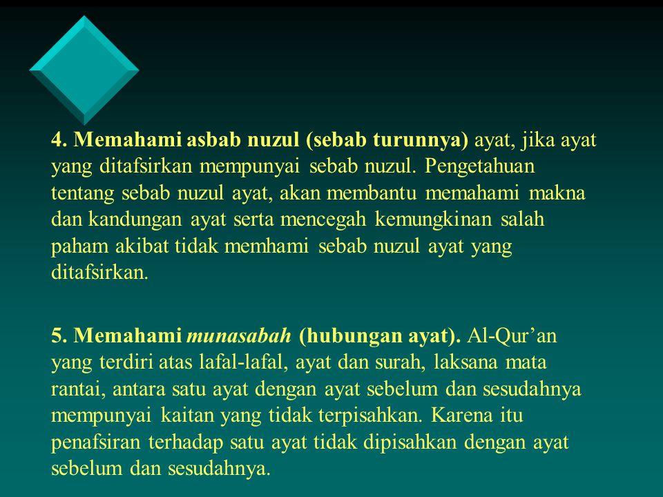 4. Memahami asbab nuzul (sebab turunnya) ayat, jika ayat yang ditafsirkan mempunyai sebab nuzul.