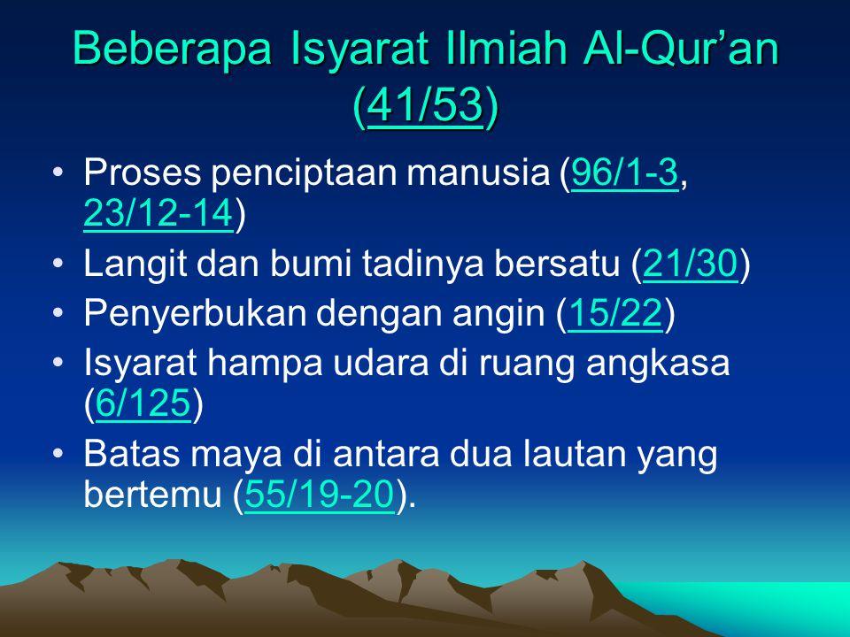Beberapa Isyarat Ilmiah Al-Qur'an (41/53)