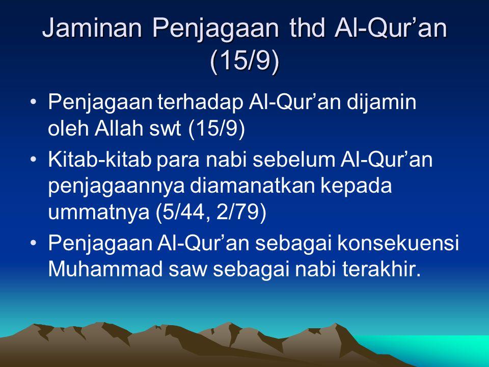 Jaminan Penjagaan thd Al-Qur'an (15/9)