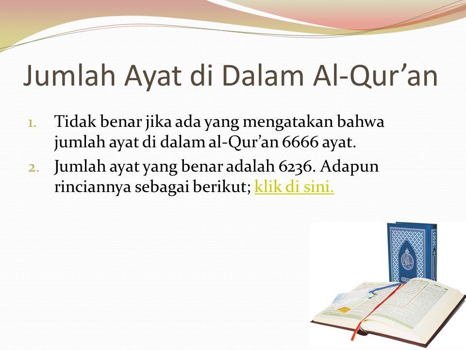 Jumlah Ayat di Dalam Al-Qur'an