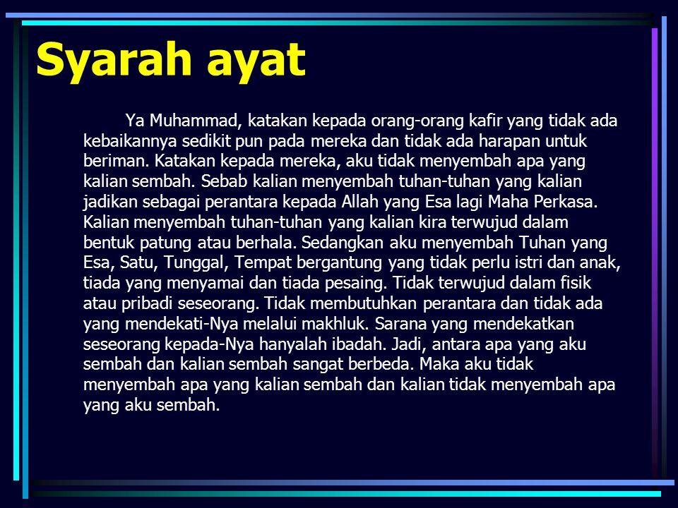Syarah ayat