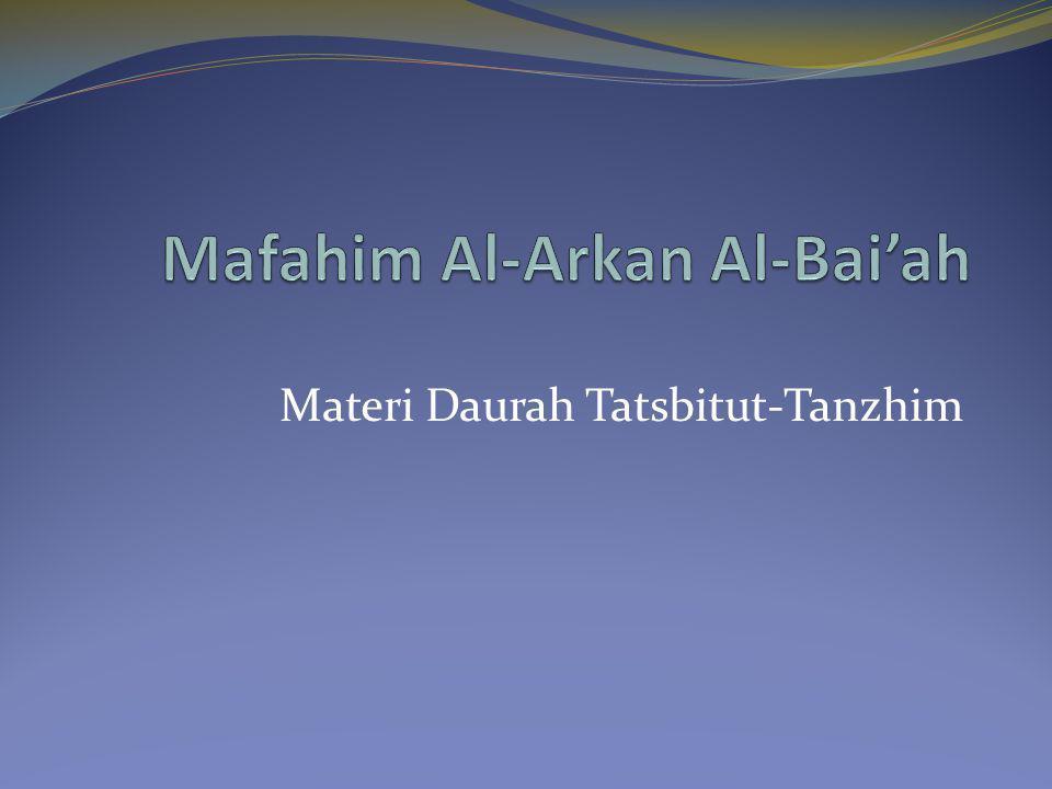 Mafahim Al-Arkan Al-Bai'ah