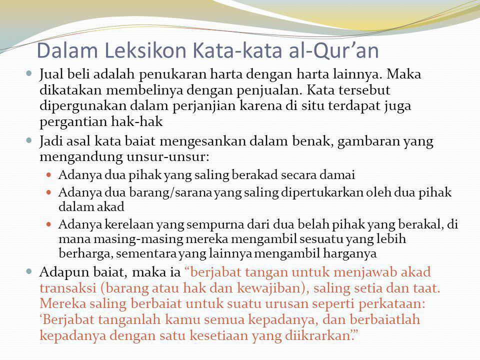 Dalam Leksikon Kata-kata al-Qur'an