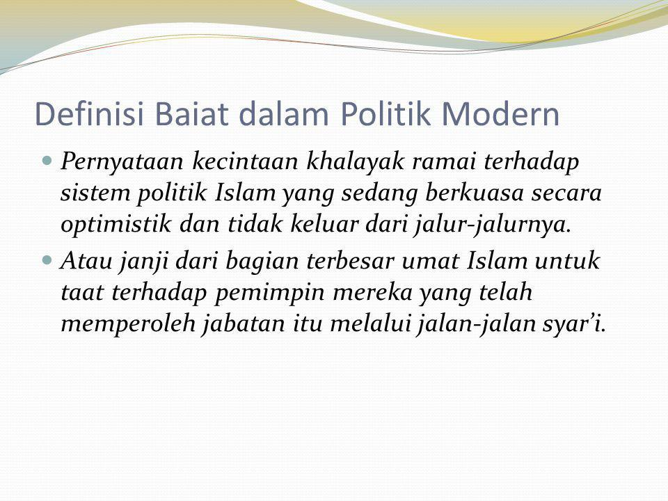 Definisi Baiat dalam Politik Modern