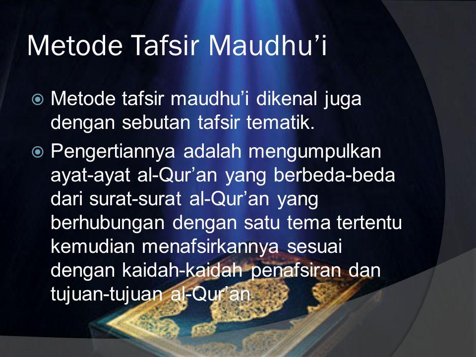 Metode Tafsir Maudhu'i