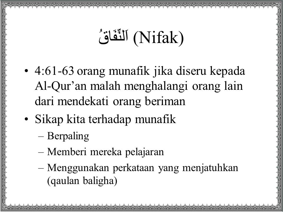 اَلنِّفَاقُ (Nifak) 4:61-63 orang munafik jika diseru kepada Al-Qur'an malah menghalangi orang lain dari mendekati orang beriman.