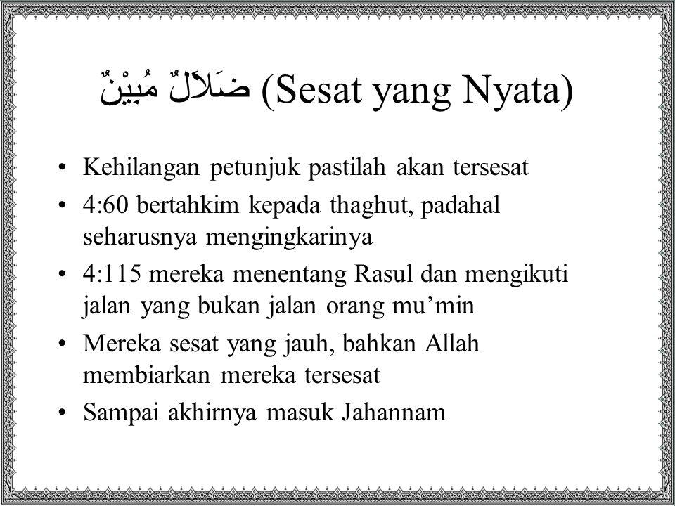 ضَلاَلٌ مُبِيْنٌ (Sesat yang Nyata)
