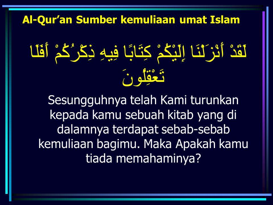 Al-Qur'an Sumber kemuliaan umat Islam