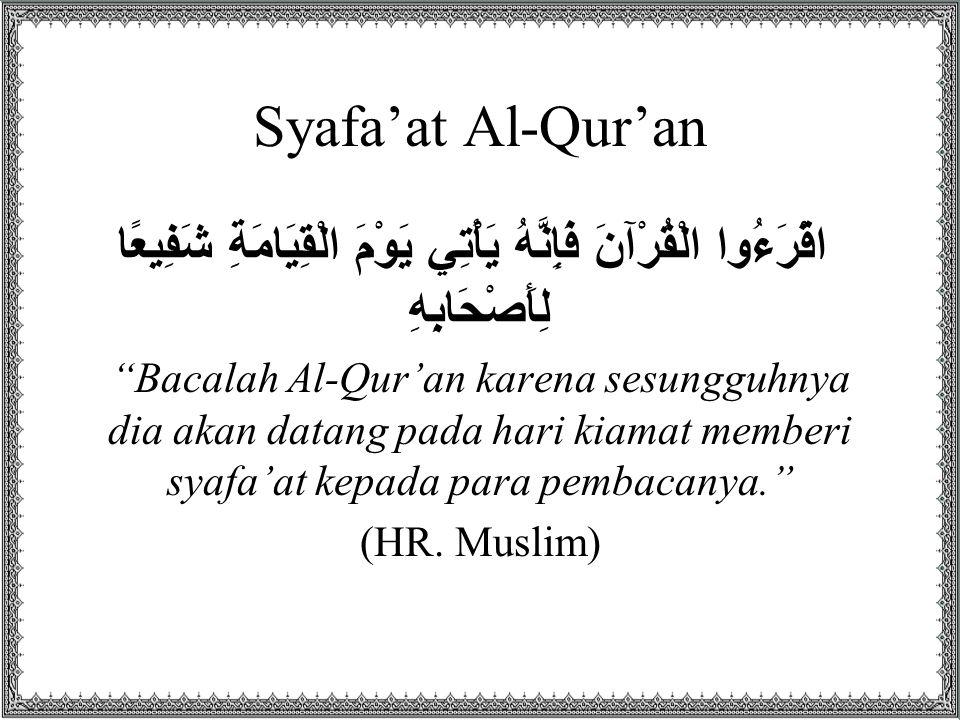 Syafa'at Al-Qur'an اقْرَءُوا الْقُرْآنَ فَإِنَّهُ يَأْتِي يَوْمَ الْقِيَامَةِ شَفِيعًا لِأَصْحَابِهِ