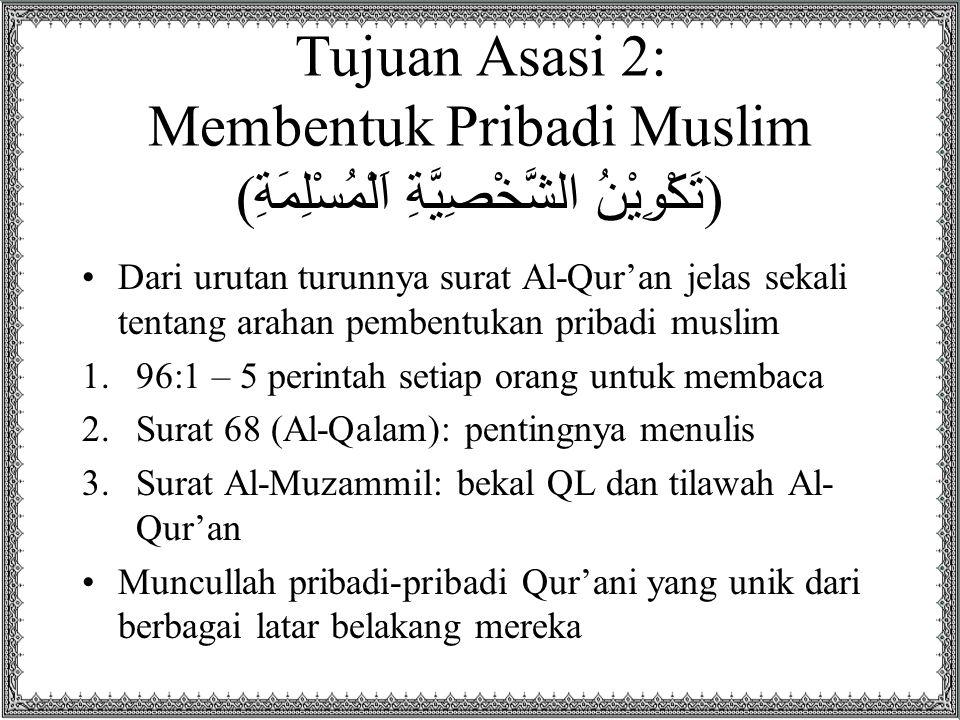 Tujuan Asasi 2: Membentuk Pribadi Muslim (تَكْوِيْنُ الشَّخْصِيَّةِ اَلْمُسْلِمَةِ)