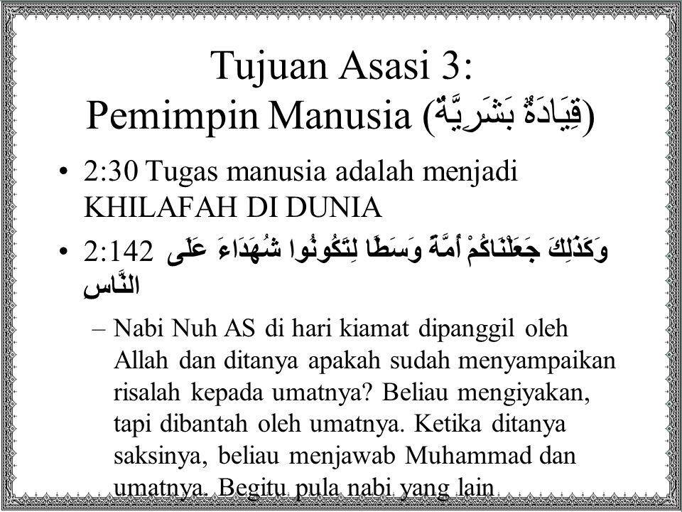Tujuan Asasi 3: Pemimpin Manusia (قِيَادَةٌ بَشَرِيَّةٌ)