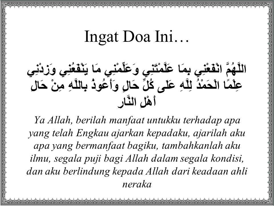 Ingat Doa Ini…