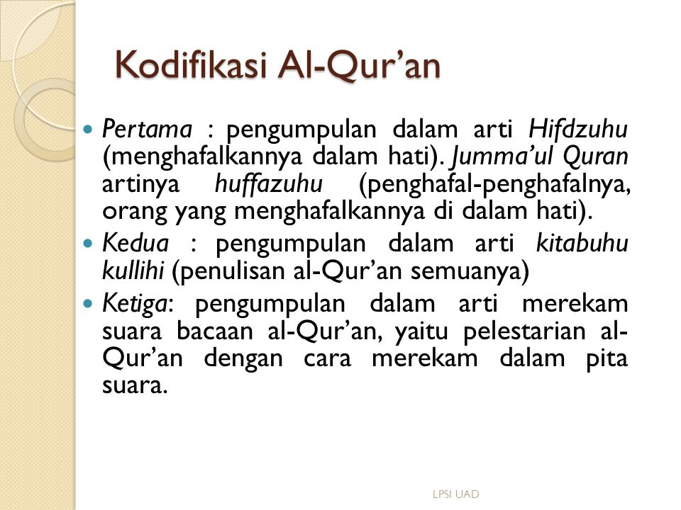 Kodifikasi Al-Qur'an