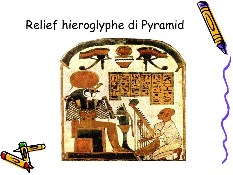 Relief hieroglyphe di Pyramid