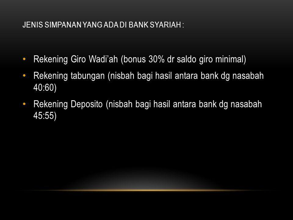 jenis simpanan yang ada di bank syariah :