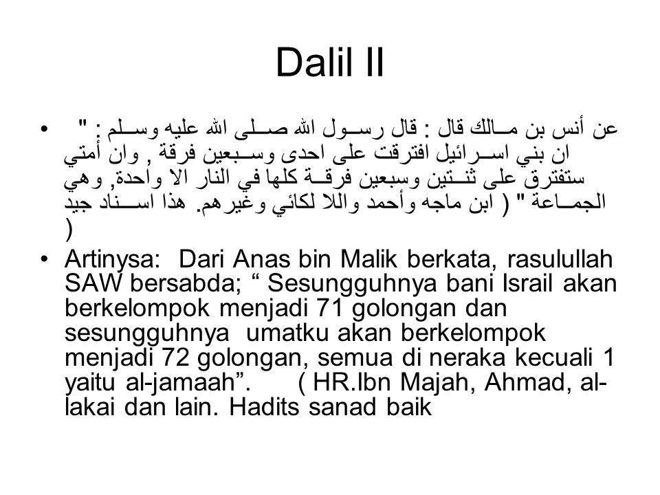 Dalil II