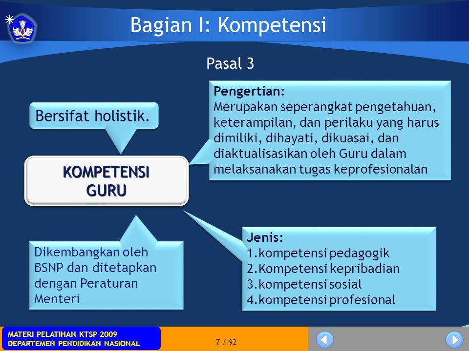 Bagian I: Kompetensi Pasal 3 Bersifat holistik. KOMPETENSI GURU