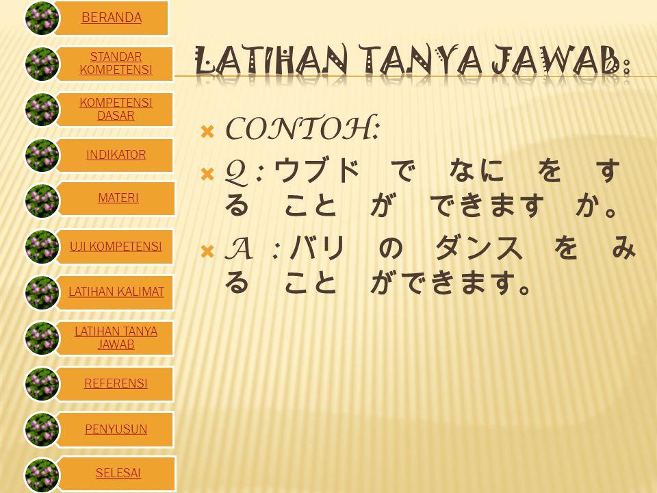 LATIHAN TANYA JAWAB: CONTOH: Q : ウブド で なに を する こと が できます か。