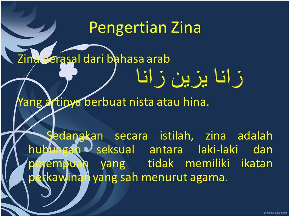 Pengertian Zina