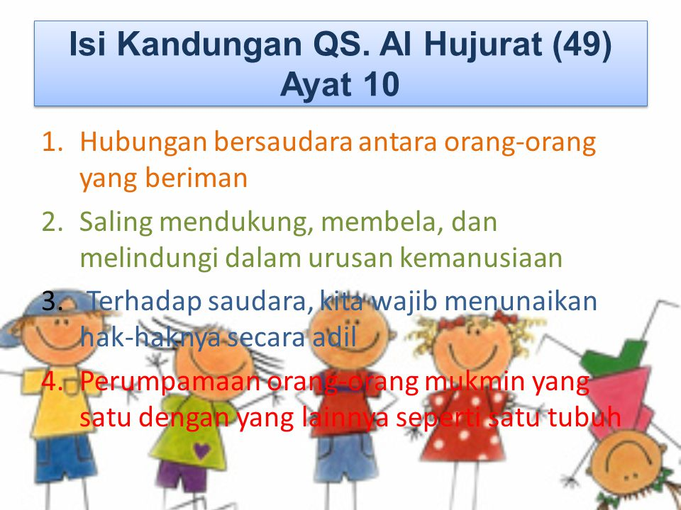 Isi Kandungan QS. Al Hujurat (49) Ayat 10