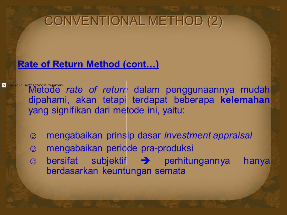 CONVENTIONAL METHOD (2)