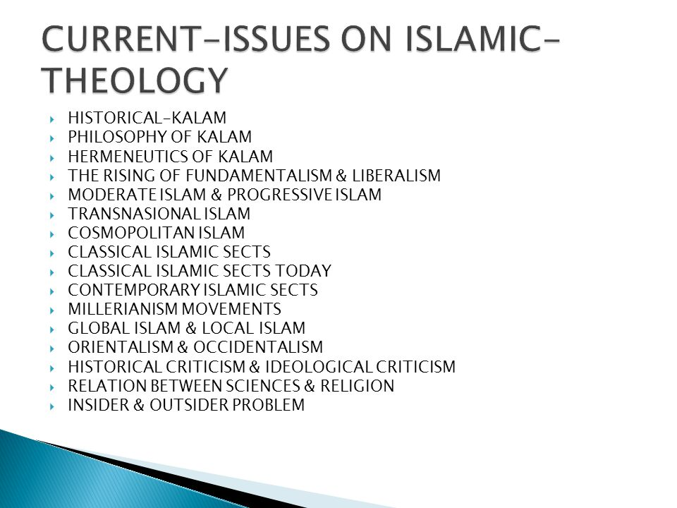 CURRENT-ISSUES ON ISLAMIC-THEOLOGY
