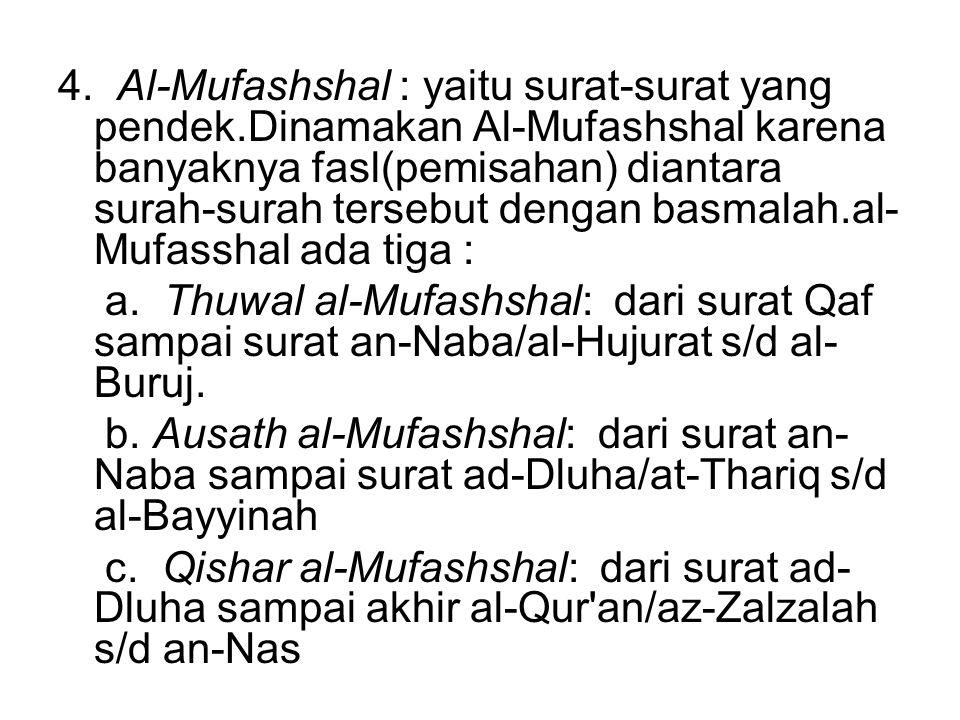 4. Al-Mufashshal : yaitu surat-surat yang pendek