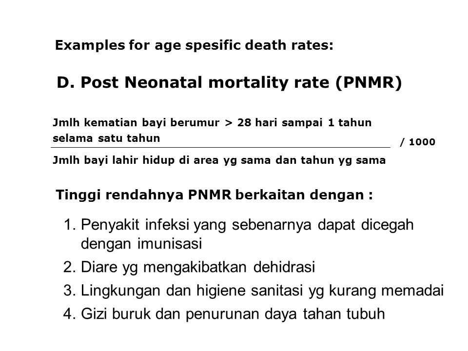 D. Post Neonatal mortality rate (PNMR)