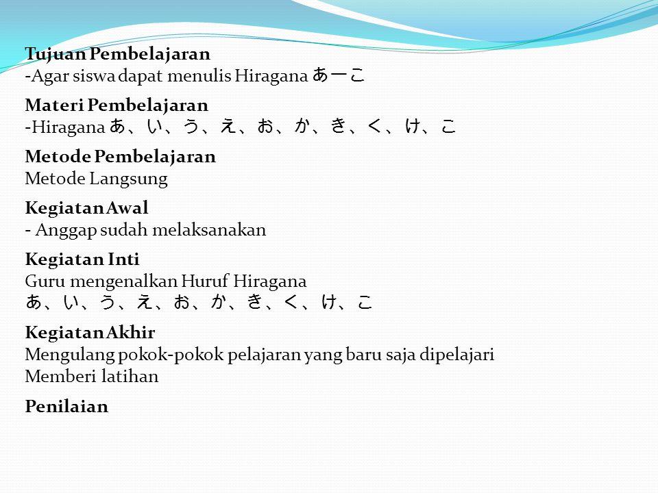 Tujuan Pembelajaran Agar siswa dapat menulis Hiragana あーこ. Materi Pembelajaran. Hiragana あ、い、う、え、お、か、き、く、け、こ.