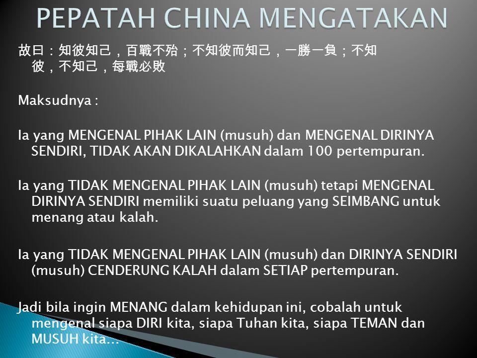 PEPATAH CHINA MENGATAKAN
