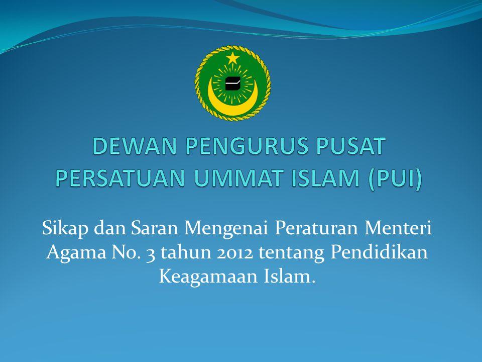 DEWAN PENGURUS PUSAT PERSATUAN UMMAT ISLAM (PUI)