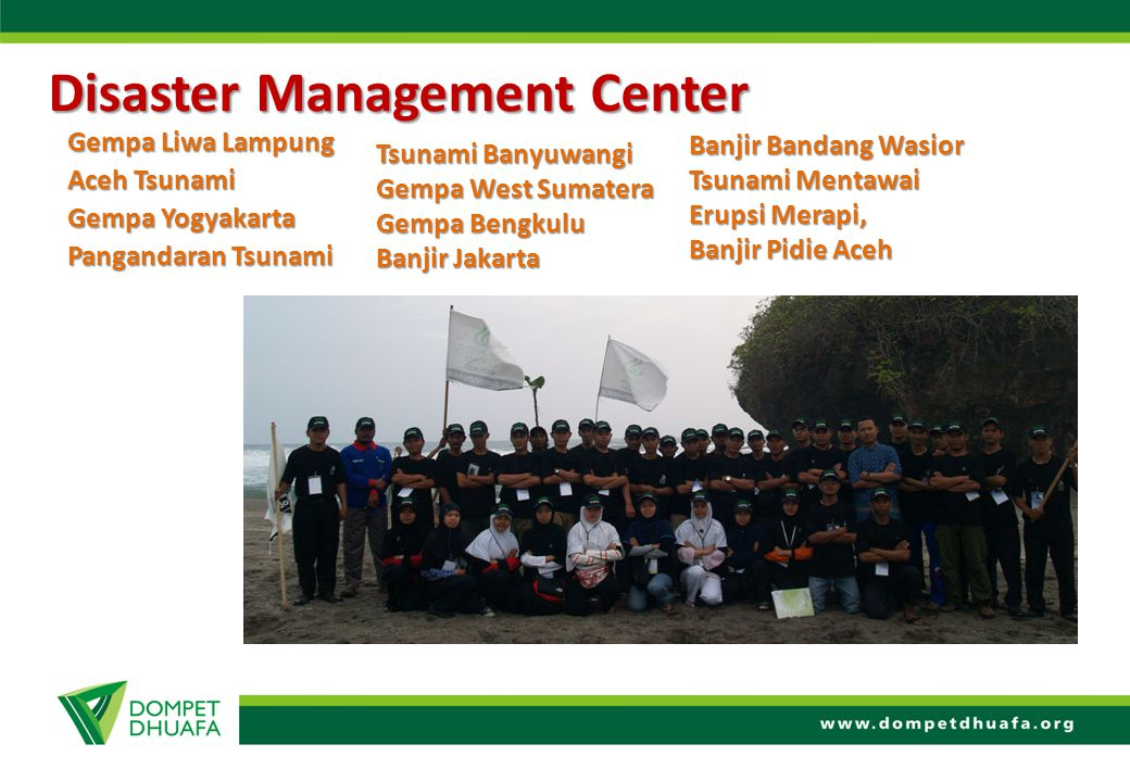 Disaster Management Center